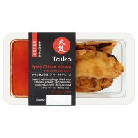 Taiko spicy chicken gyoza with sweet chilli