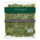 Waitrose watercress, rocket & spinach - 140g