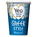 Yeo Valley organic Greek style natural yogurt - 450g Brand Price Match - Checked Tesco.com 01/07/2015