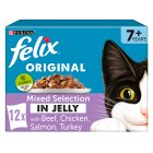 Felix senior mixed selection in jelly 12 pouches - 12x100g Brand Price Match - Checked Tesco.com 16/04/2014