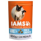 Iams Adult Dry Cat Food Ocean Fish - 1kg