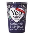 Yeo Valley blackcurrant & elderflower yeogurt - 450g
