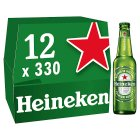 Heineken Netherlands - 12x330ml