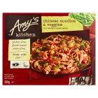 Amy's Kitchen Chinese Noodles & Veggies - 270g