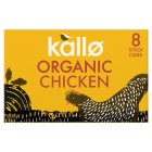 Kallo 8 chicken stock cubes - 88g
