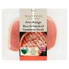 Waitrose 1 free range air dried beech smoked gammon steak - 200g