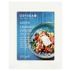 Odysea Greek crumbly cheese - 200g