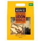 Waitrose Cooks recipe kit udon noodles - each