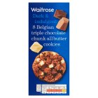 Waitrose 8 Belgian triple chocolate cookies - 200g