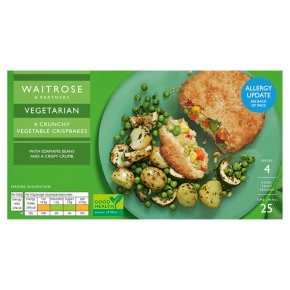 Waitrose Frozen 4 vegetable quarter pounders
