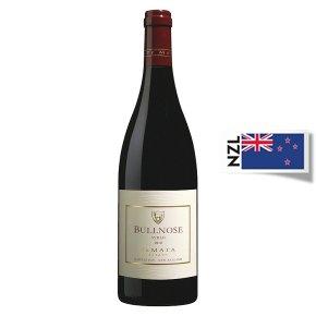Te Mata Estate Bullnose, Syrah, New Zealand, Red Wine