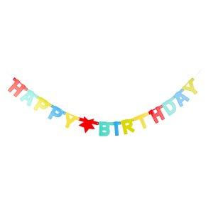 Waitrose Party happy birthday banner