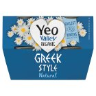 Yeo Valley Greek Style Natural Yogurt - 4x120g
